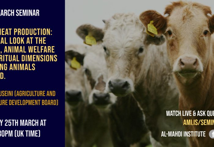 Halal meat production: A critical look at the science, animal welfare and spiritual dimensions of killing animals for food | Dr Awal Fuseini (UK Agriculture and Horticulture Development Board) | AMI Research Seminar